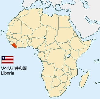 map_liberia.jpg